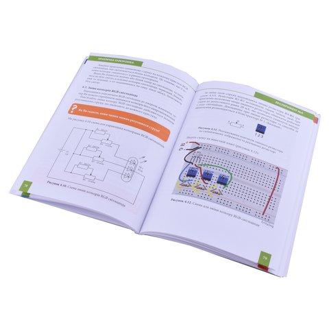 Конструктор Практична електроніка №4 Оптоелектроніка